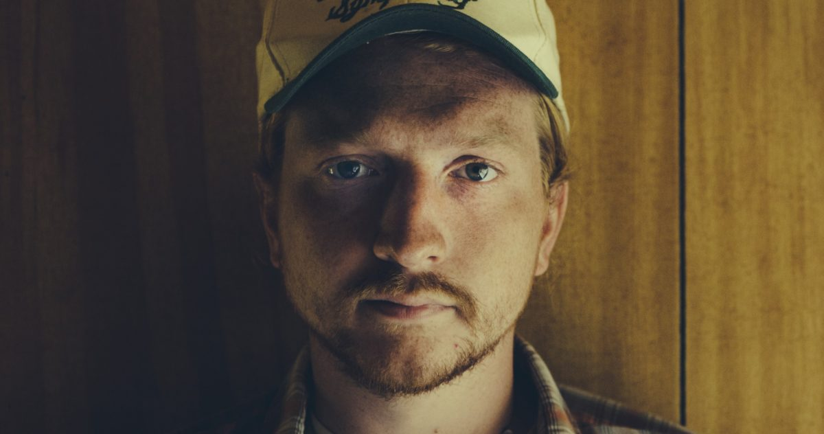 Tyler Childers Press Crop 1