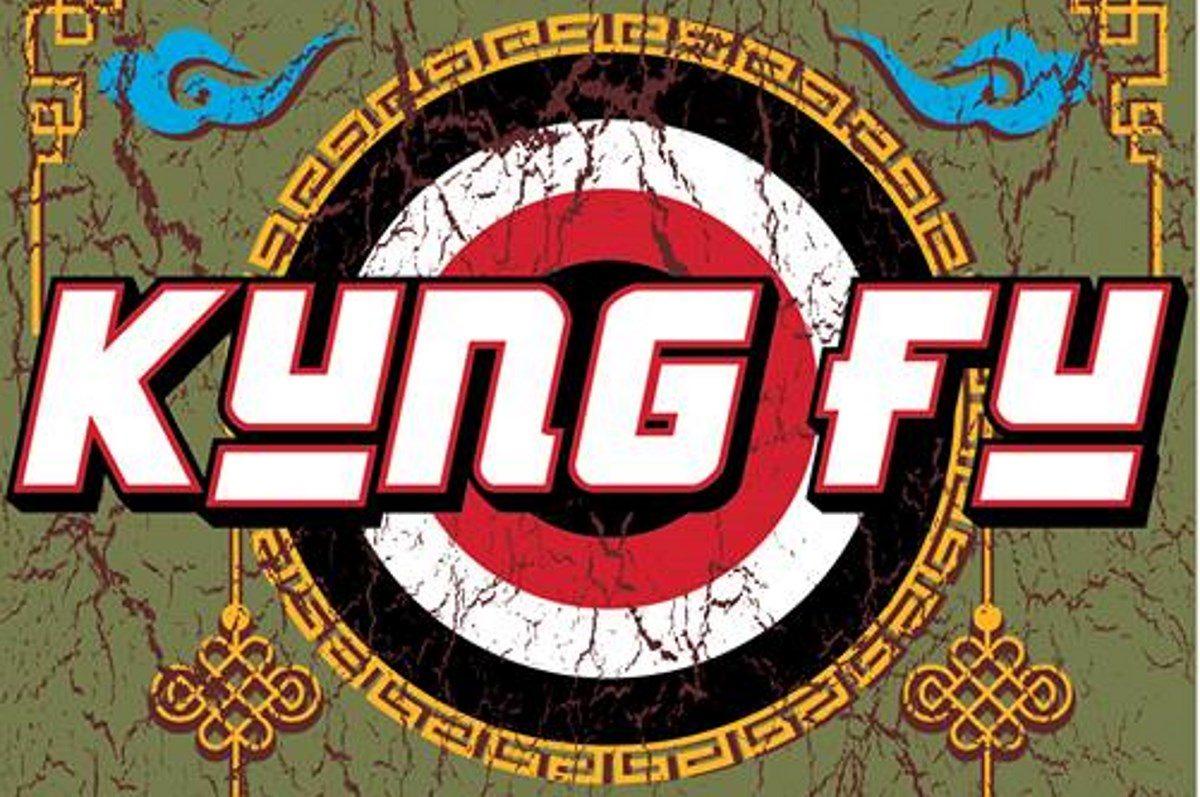 Kung Fu Logo
