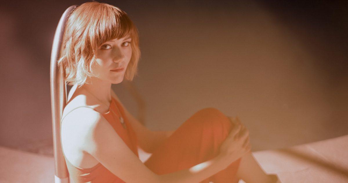 Molly Tuttle Announces Debut Album 'When You're Ready' & Shares Single