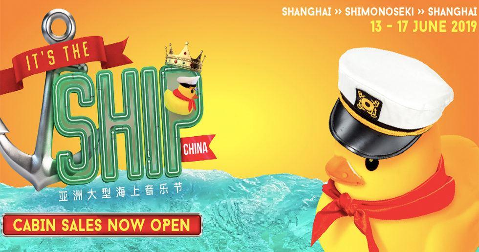 it s the ship china 2019 ile ilgili görsel sonucu