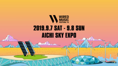 wiredmusicfestival2019