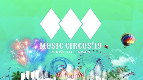 musiccurcus2019