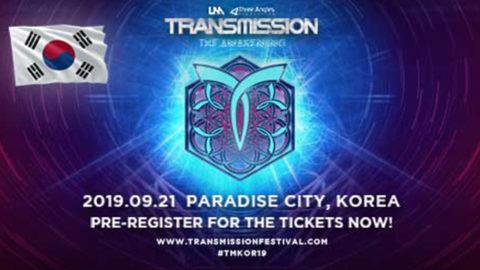 transmissionkorea2019