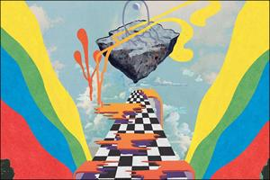 Guerilla Toss, Carinae and more