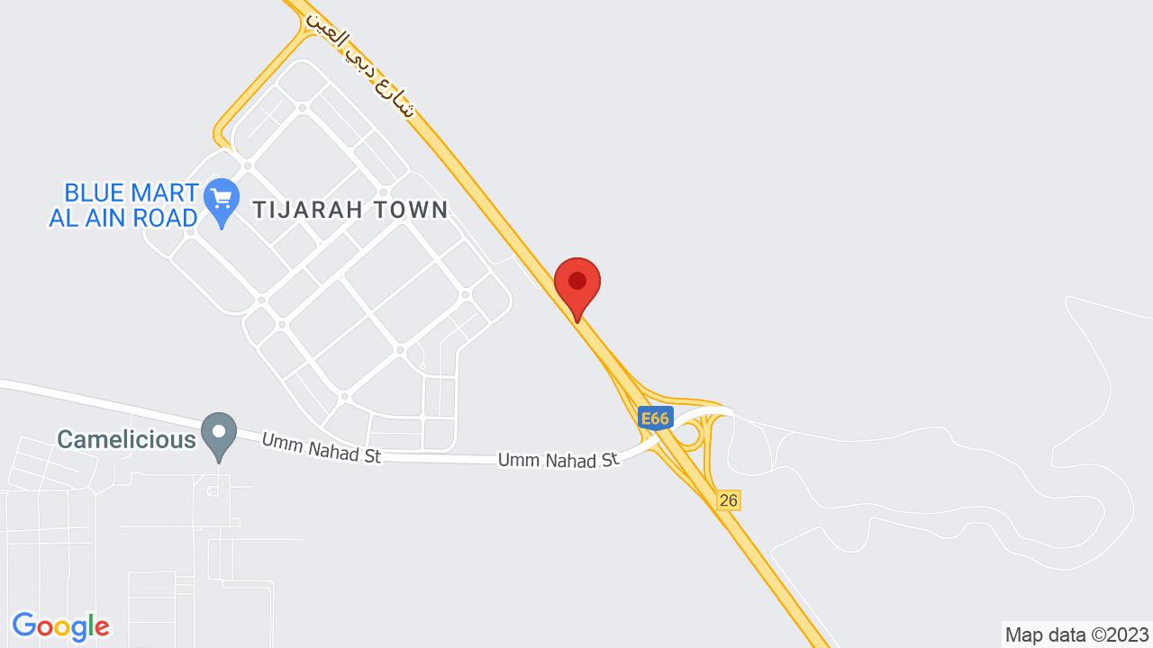 Autism Rocks Arena in Dubai, United Arab Emirates - Concerts ... on